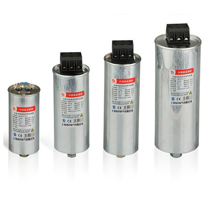 Capacitor supplier introduction_CMKP three phases Power Capacitor